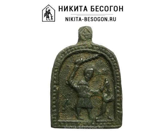 """Арочная иконка """"Святой Мученик Никита, побивающий беса"""""""