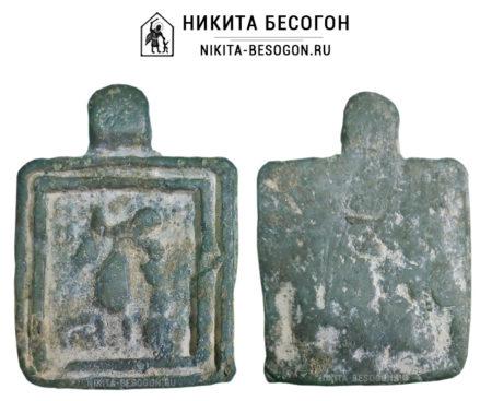 Никита Бесогон - медная литая иконка