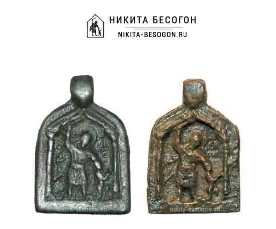Медная Литая иконка-образок Никита побивающий беса
