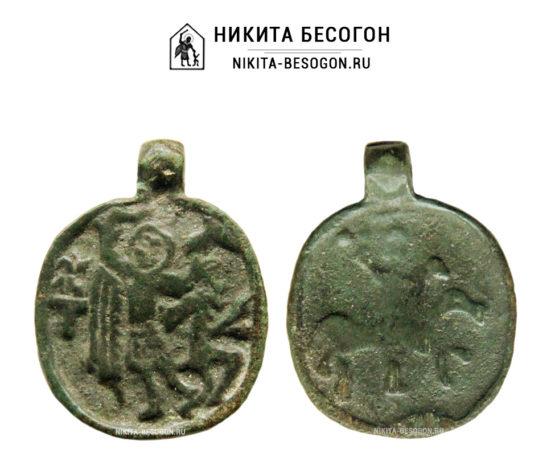 Икона-привеска «Св. Никита Бесогон» со всадником на обороте