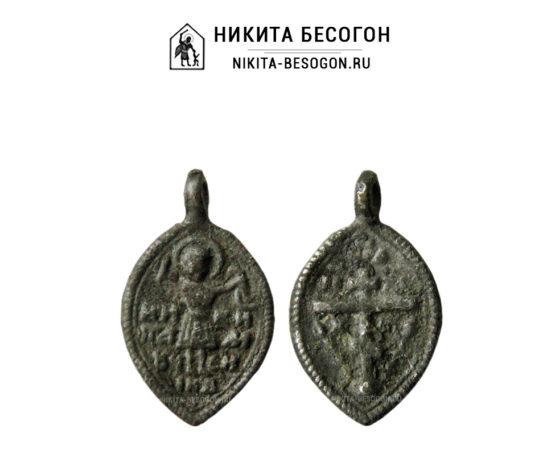 Двусторонняя иконка Никита Бесогон и Голгофский Крест