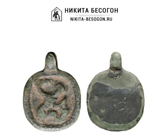 Никита Бесогон - медная литая иконка, овальной формы