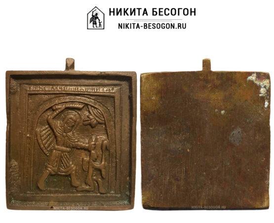 Вершковая икона с Никитой Бесогоном