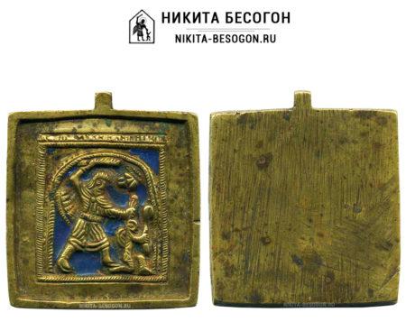 Никита побивающий беса - вершковая икона 19 века