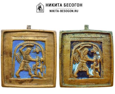 Никита Бесогон - вершковые иконы с эмалями