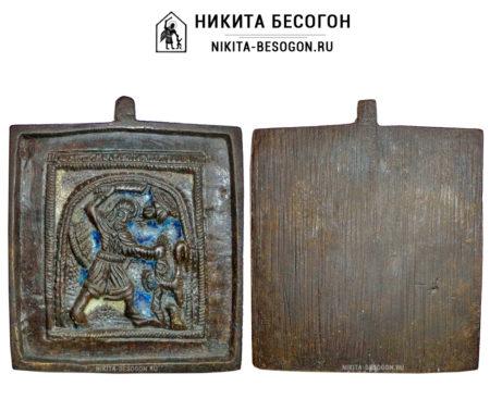 Никита побивающий беса - икона с эмалями