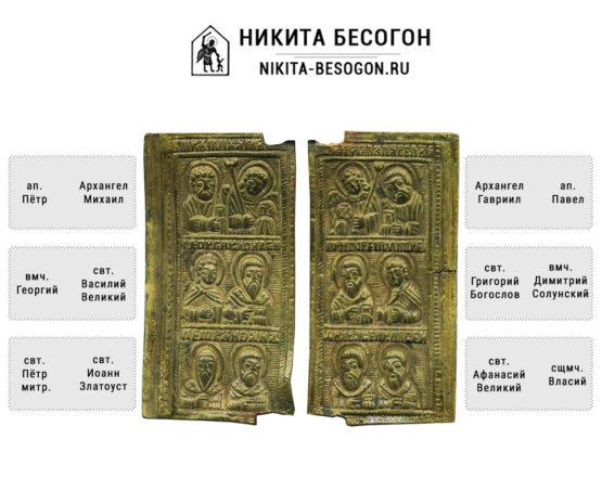 Имена святых на створках складня с Никитой Бесогоном