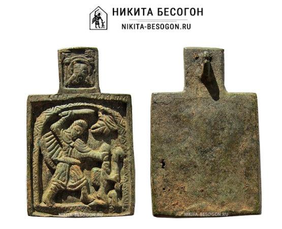 Меднолитая икона Св. Муч. Никита, (Бесогон)