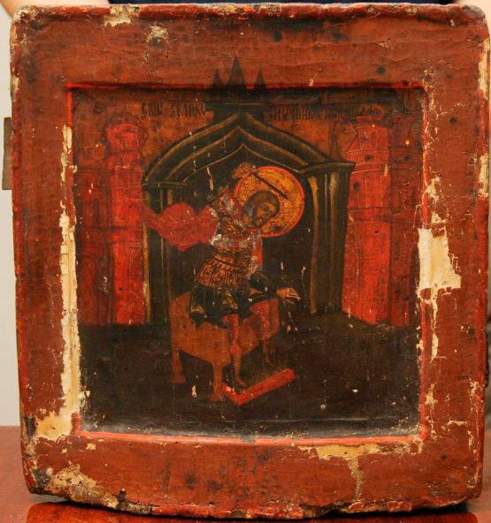 Икона Никита, повергающий беса. Церковно-Археологический Кабинет Московской Духовной Академии
