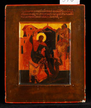 Икона. Святой мученик Никита побивающий беса.