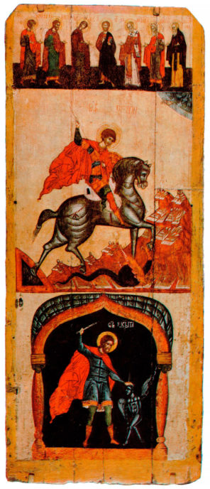 """Икона: """"Деисус. Чудо Георгия о змие. Никита, побивающий беса"""""""