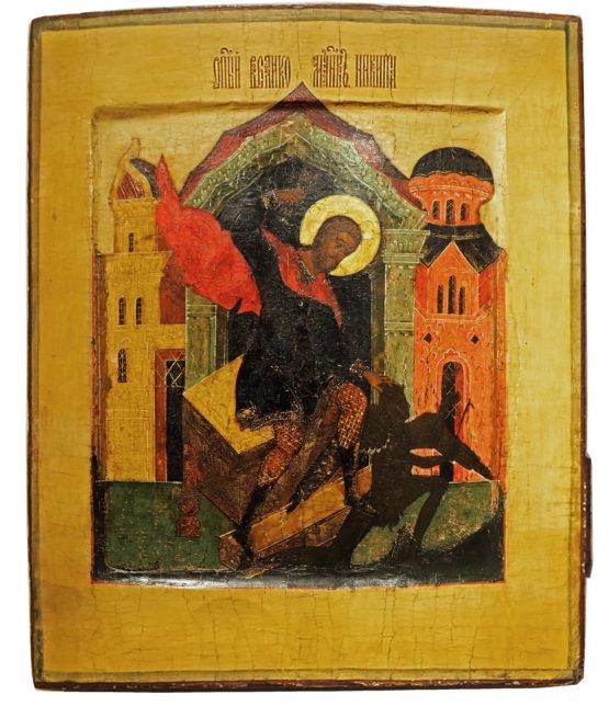 Икона «Великомученик Никита, побивающий беса». Коллекция Григория Лепса