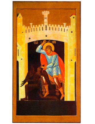 Никита Бесогон - Государственный музей истории религии
