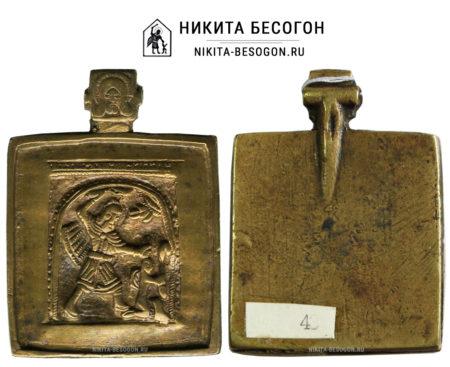 Икона с Никитой Бесогоном и Спасом в оглавии