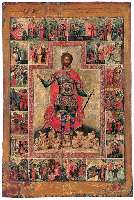 Великомученик Никита, с житием