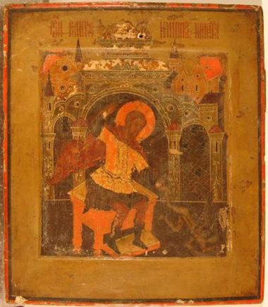 Икона «Св. великомученик Никита, побивающий беса»