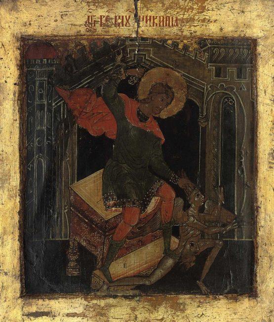 Св Никита ок 1750 США, Массачутетс, Клинтон, Музей русских икон