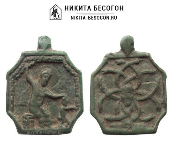 Двухсторонняя икона-змеевик с Никитой Бесогоном