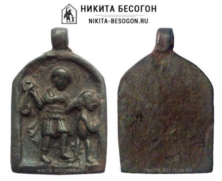 Иконка Святой Никита, побивающий беса (Бесогон)