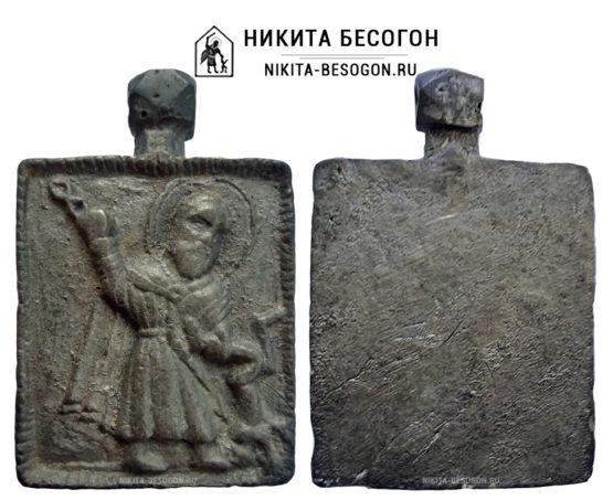 Никита Бесогон, крупная нательная икона