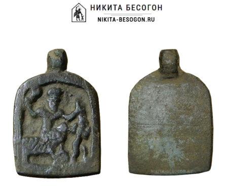 Медная литая икона с Никитой Бесогоном