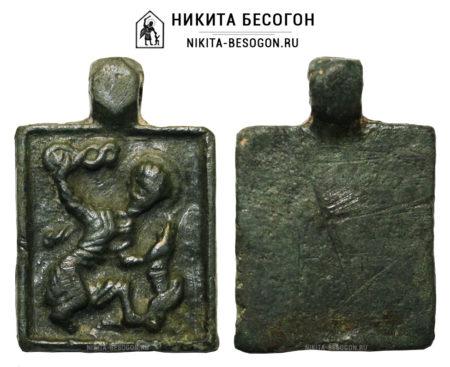 Никита, побивающий беса - медная литая иконка