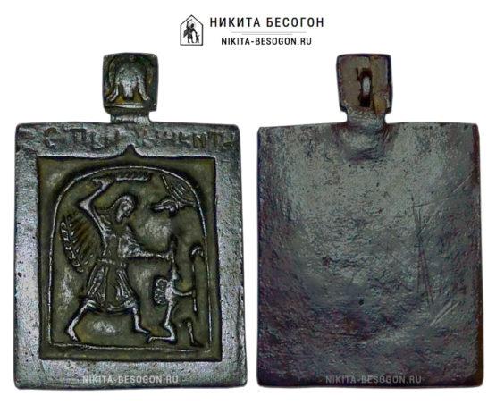 Никита, побивающий беса - крупная прямоугольная икона