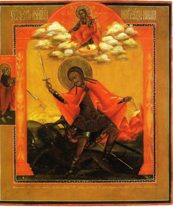 Икона, живопись, 1843 год. Святой Никита, побивающий беса