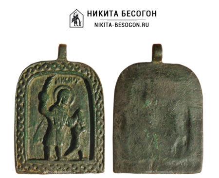Икона-образок «Святой Мученик Никита, побивающий беса»