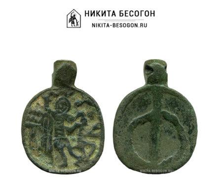 Двусторонняя овальная икона с Никитой Бесогоном