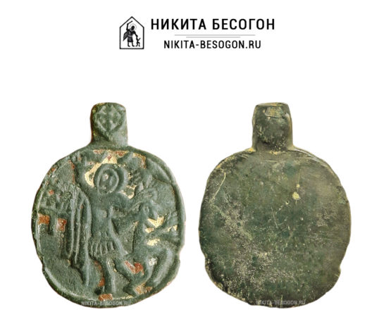 Овальная икона «Св. мученик Никита, побивающий беса»