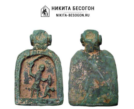 Литая икона «Святой Мученик Никита, побивающий беса»