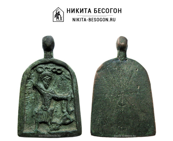 Двухсторонний образок: Никита Бесогон. Престол уготованный (Этимасия)